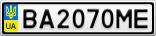 Номерной знак - BA2070ME