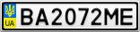 Номерной знак - BA2072ME