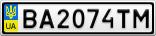 Номерной знак - BA2074TM