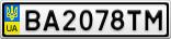 Номерной знак - BA2078TM