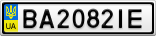 Номерной знак - BA2082IE