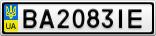 Номерной знак - BA2083IE