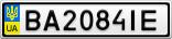 Номерной знак - BA2084IE