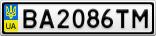 Номерной знак - BA2086TM