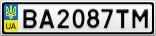 Номерной знак - BA2087TM