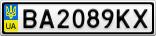 Номерной знак - BA2089KX