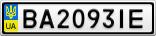 Номерной знак - BA2093IE