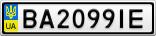Номерной знак - BA2099IE