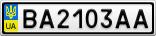 Номерной знак - BA2103AA