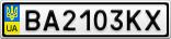 Номерной знак - BA2103KX