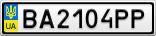 Номерной знак - BA2104PP
