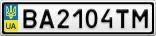 Номерной знак - BA2104TM