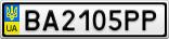 Номерной знак - BA2105PP