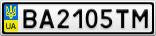 Номерной знак - BA2105TM
