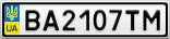 Номерной знак - BA2107TM
