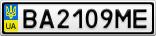 Номерной знак - BA2109ME