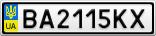 Номерной знак - BA2115KX