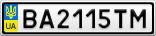 Номерной знак - BA2115TM