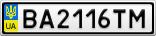 Номерной знак - BA2116TM