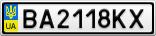 Номерной знак - BA2118KX