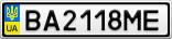 Номерной знак - BA2118ME