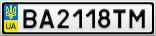 Номерной знак - BA2118TM
