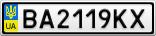 Номерной знак - BA2119KX