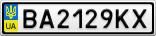 Номерной знак - BA2129KX