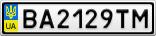 Номерной знак - BA2129TM