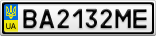 Номерной знак - BA2132ME