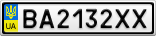 Номерной знак - BA2132XX