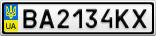 Номерной знак - BA2134KX