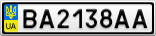 Номерной знак - BA2138AA