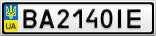 Номерной знак - BA2140IE