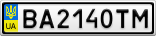 Номерной знак - BA2140TM
