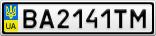 Номерной знак - BA2141TM
