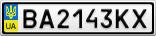 Номерной знак - BA2143KX