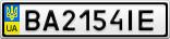 Номерной знак - BA2154IE