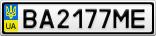 Номерной знак - BA2177ME