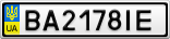 Номерной знак - BA2178IE