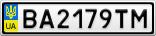 Номерной знак - BA2179TM