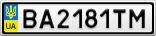 Номерной знак - BA2181TM