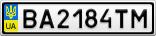 Номерной знак - BA2184TM