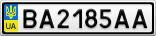 Номерной знак - BA2185AA