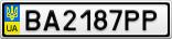 Номерной знак - BA2187PP