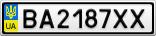 Номерной знак - BA2187XX