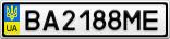 Номерной знак - BA2188ME