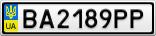 Номерной знак - BA2189PP