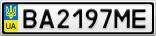 Номерной знак - BA2197ME