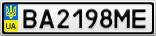 Номерной знак - BA2198ME
